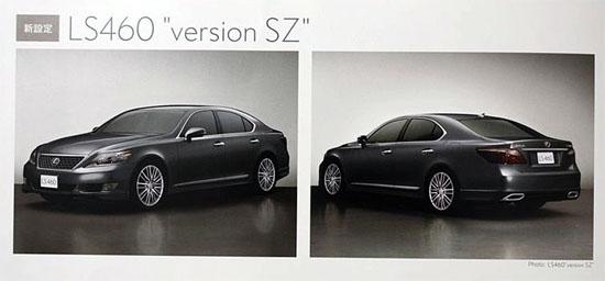 Снимки: Lexus модернизира LS
