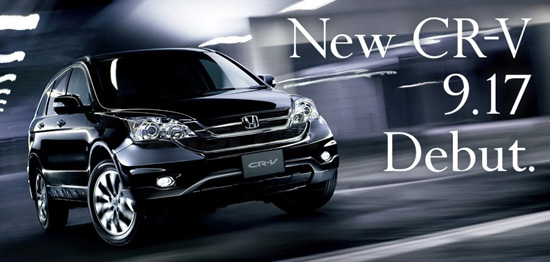 Снимки: Обновения Honda CR-V с премиера във Франкфурт