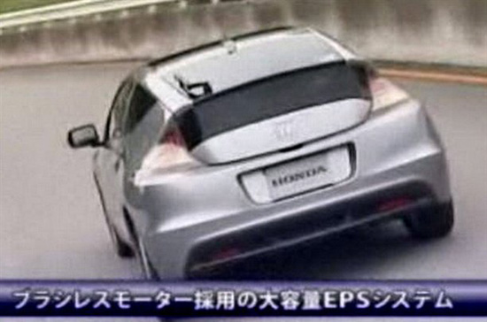 Снимки: Новото спортно (хибридно) купе на Honda