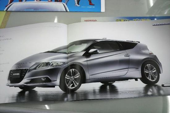 Снимки: Honda CR-Z е готова за серийно производство