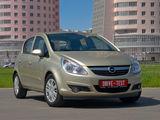 ������� �� Opel