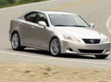 Lexus IS 2