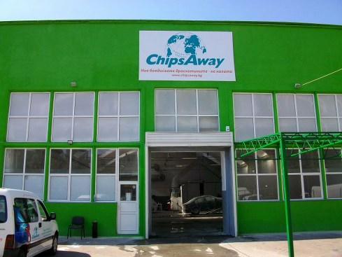 ChipsAway България - качествено боядисване на автомобили!
