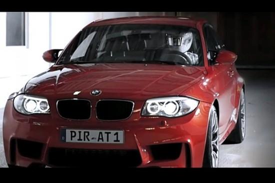 """BMW изкара и тийзър видео на """"невъздържания"""" 1M Coupe"""