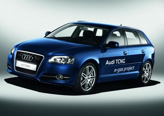 Audi подготвя модели на метан (ВИДЕО)