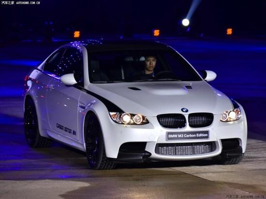 BMW лансира на китайския пазар M3 Carbon Edition