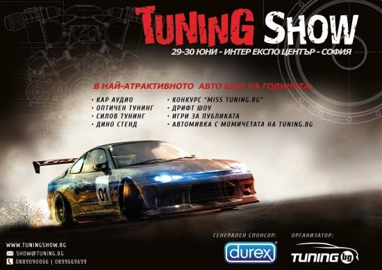 Tuning Show 2013 отново в Интер Експо център през юни!