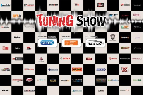 Tuning Show 29-30 Юни - Промо