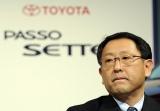 Снимки: Акио Тойода застава начело на Toyota през юни