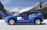 Снимки: Dacia представя Duster SUV на лед