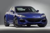 Снимки: Mazda ще съживи спортния RX-7