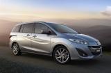 Снимки: Новата Mazda 5 ще дебютира в Женева