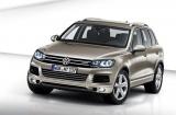 Снимки: Показаха новият Volkswagen Touraeg