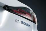 """Снимки: """"Горещия"""" хечбек на Lexus ще дебютира в Женева"""