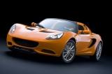 Снимки: Идва по-модерен Lotus Elise