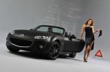 Снимки: Специална серия Mazda MX-5