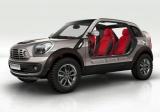 Снимки: MINI ще произвежда втори компактен SUV