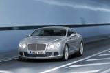 Снимки: Bentley ще насочи вниманието към ново купе с 4-врати