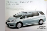 Снимки: Honda Fit Shuttle е новата семейна лимузина на Япония