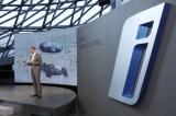 """Снимки: BMW лансира подмарката """"i"""" – задава се електрификация!"""