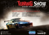 Снимки: Tuning Show 2013 отново в Интер Експо център през юни!