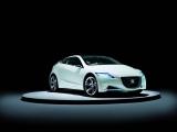 Снимки: Honda ще представи нова концепция в Женева