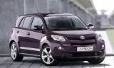 Снимки: Toyota намали вредните емисии с нов SUV - Urban Cruiser