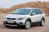 Снимки: Ford Focus с нова версия