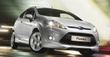 Снимки: Нова версия на Ford Fiesta