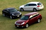 Снимки: Subaru официално показа Legacy Touring Wagon